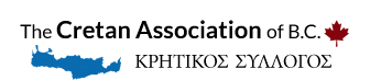 Cretan Association of BC